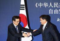 China-South Korea FTA