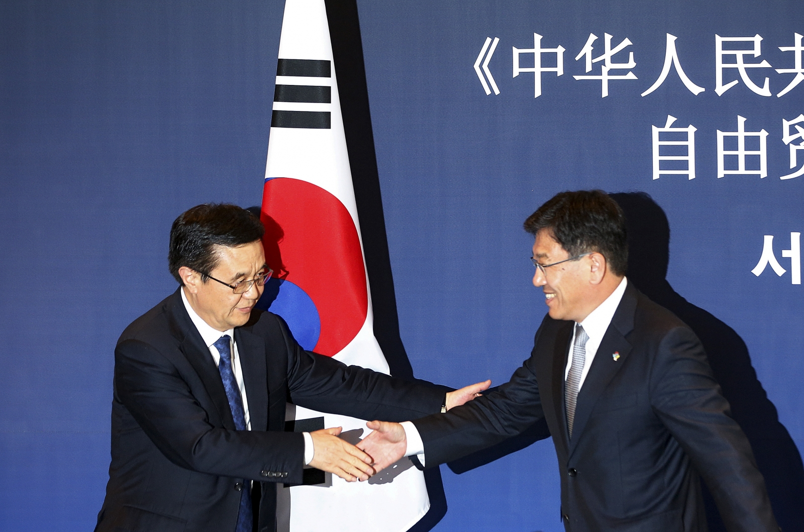 China-South Korea FTA