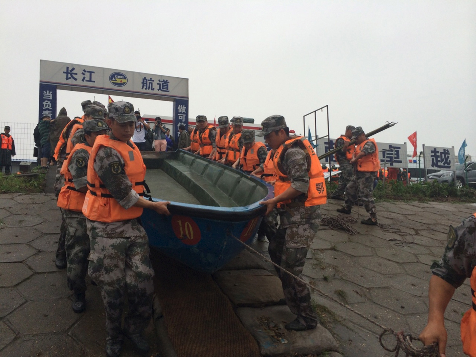 China ship sinking tragedy