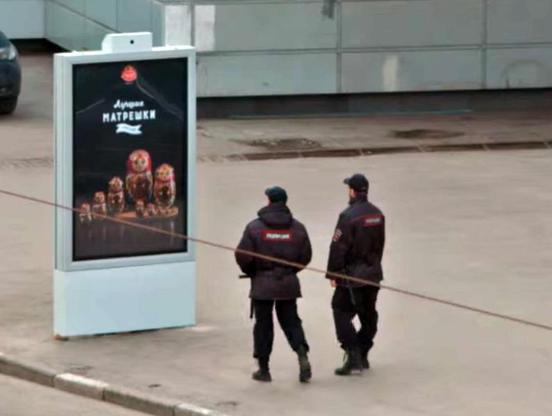 World's first self-hiding advertising billboard