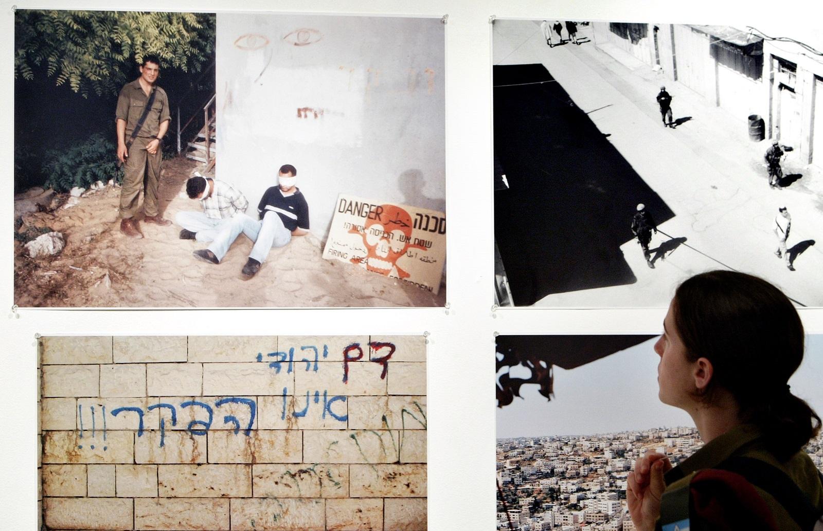 Breaking the Silence exhibition in Tel Aviv