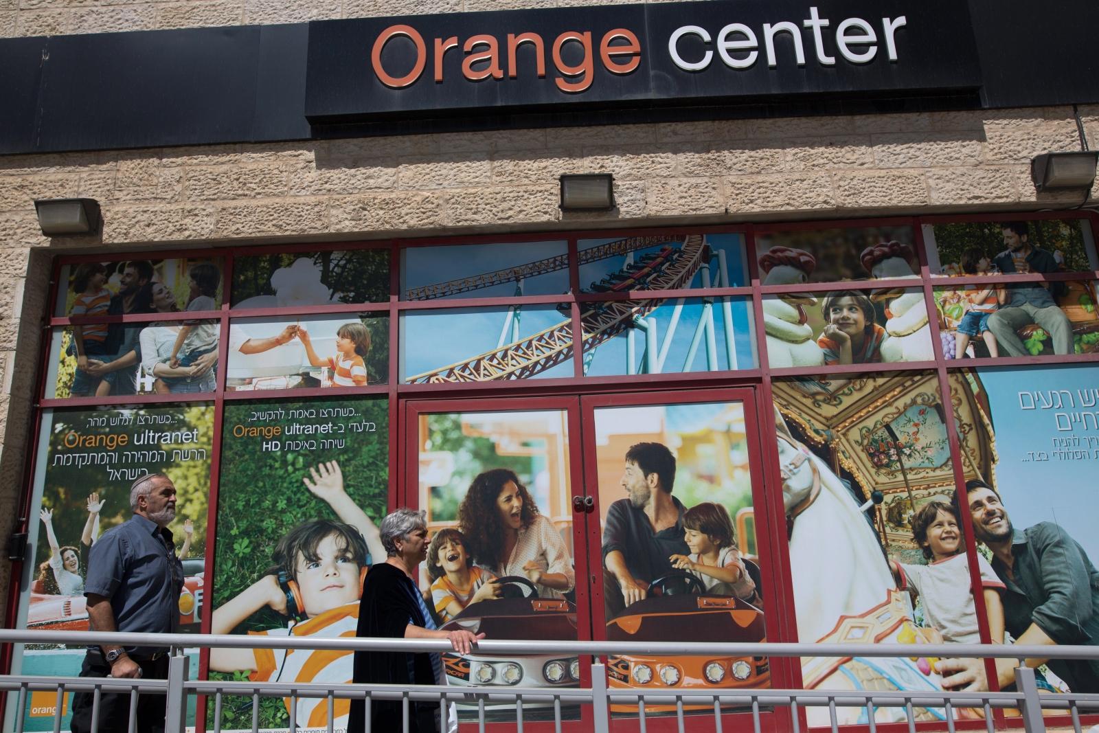 Orange Israel