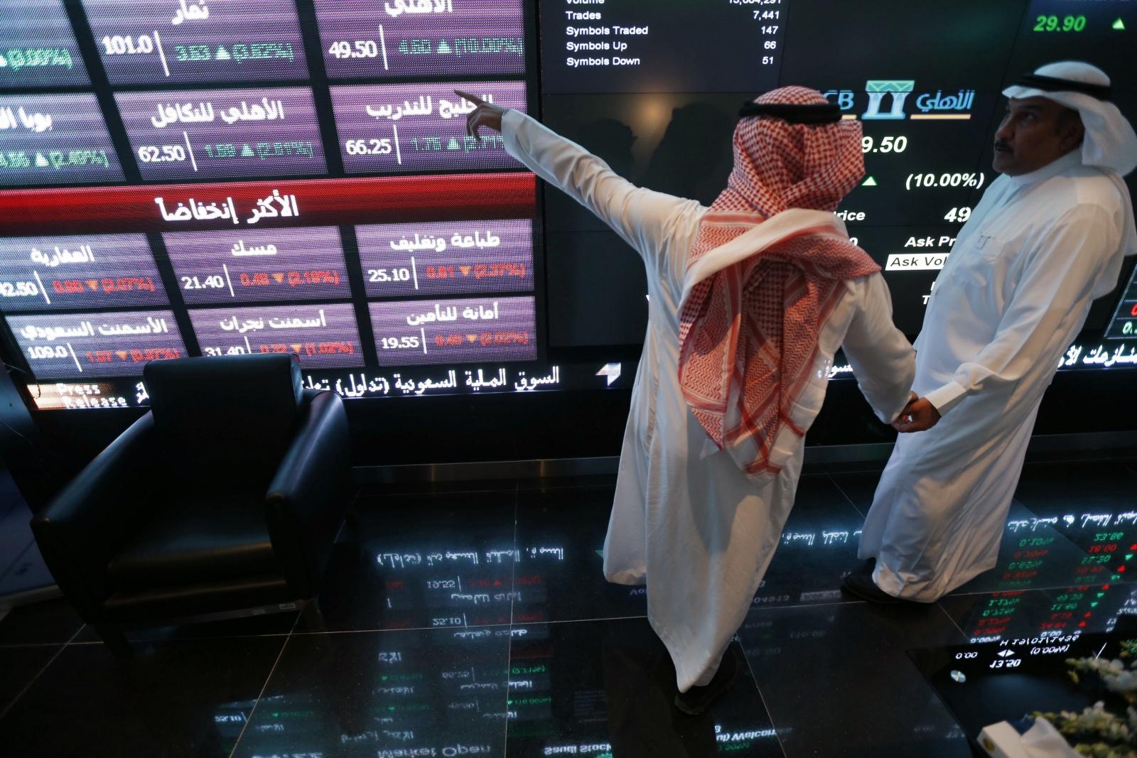 Saudi stock excahnge