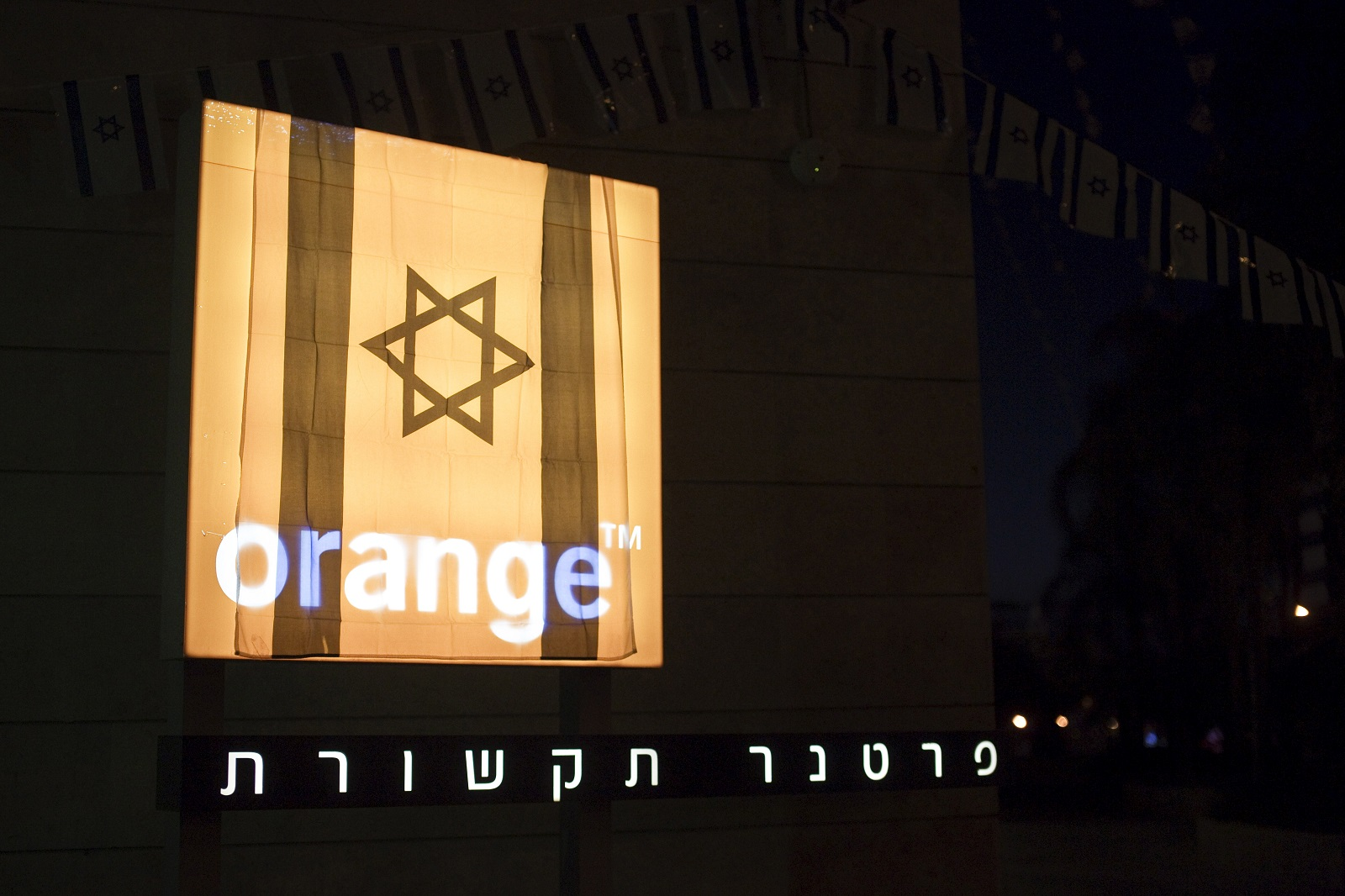 Orange Partner in Israel