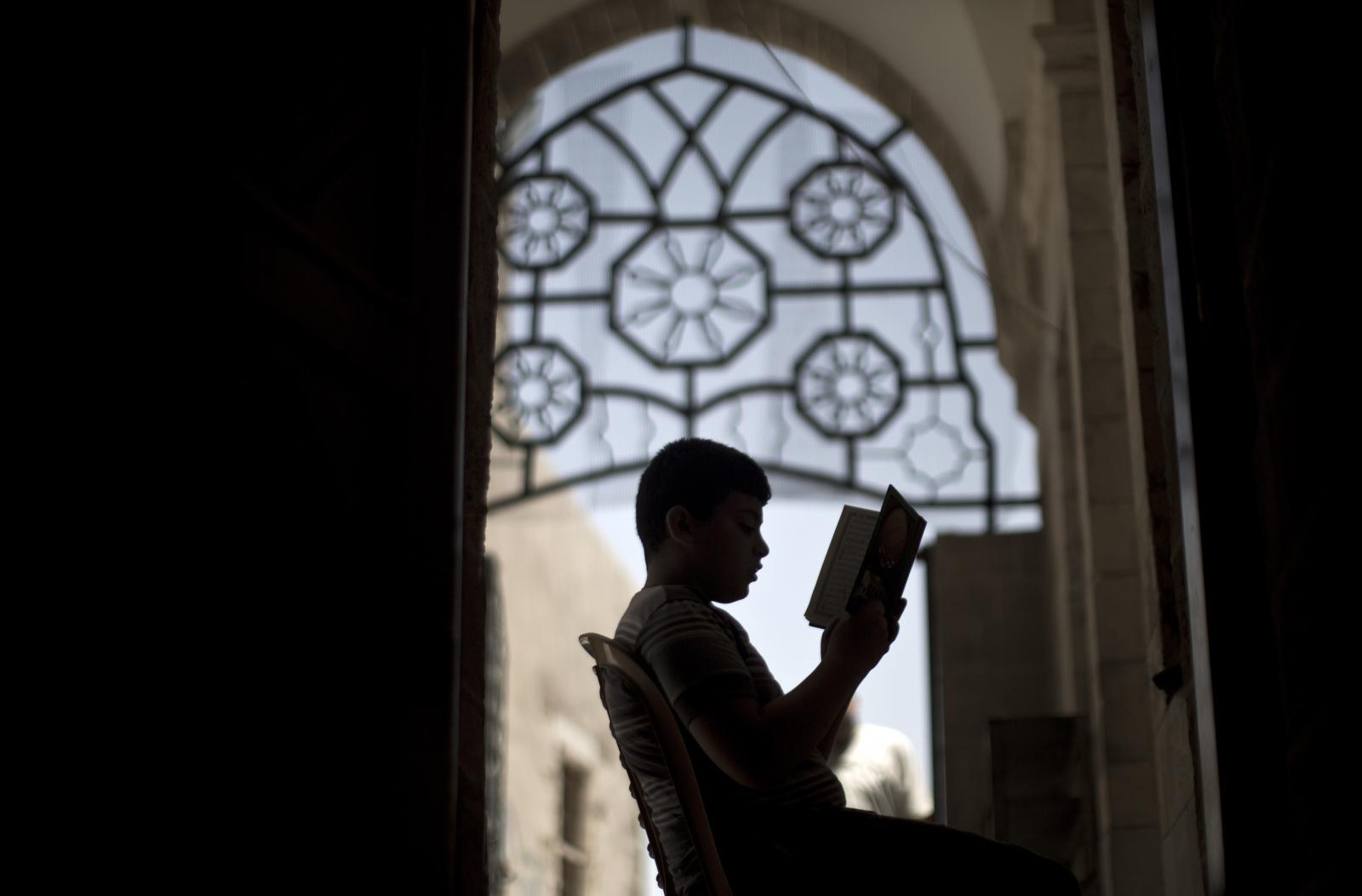 Ramadan Palestine