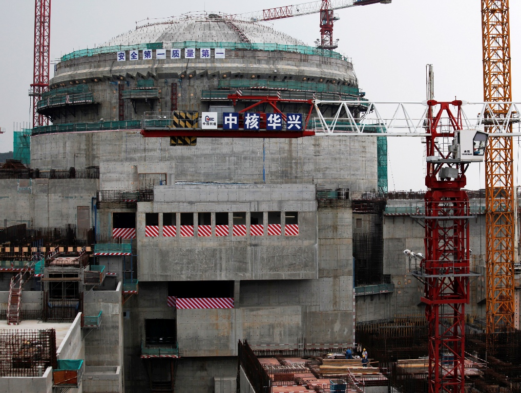 China National Nuclear Power Debuts 44% Higher