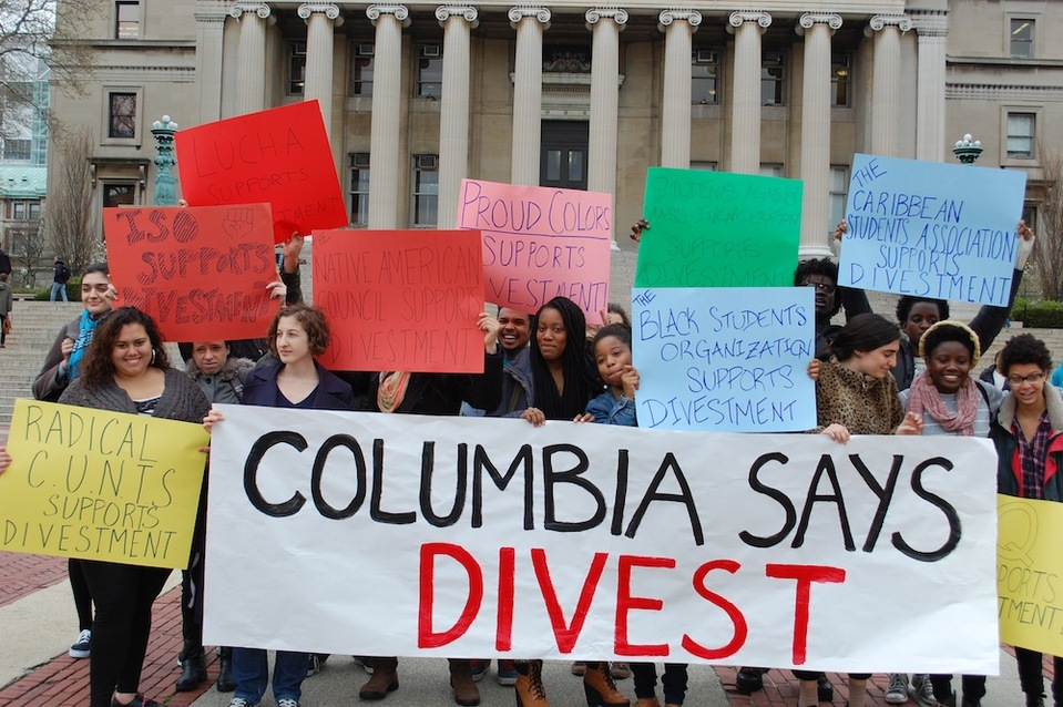 Columbia BDS