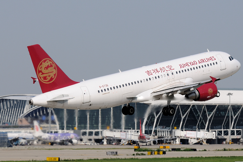 Juneyao Airline