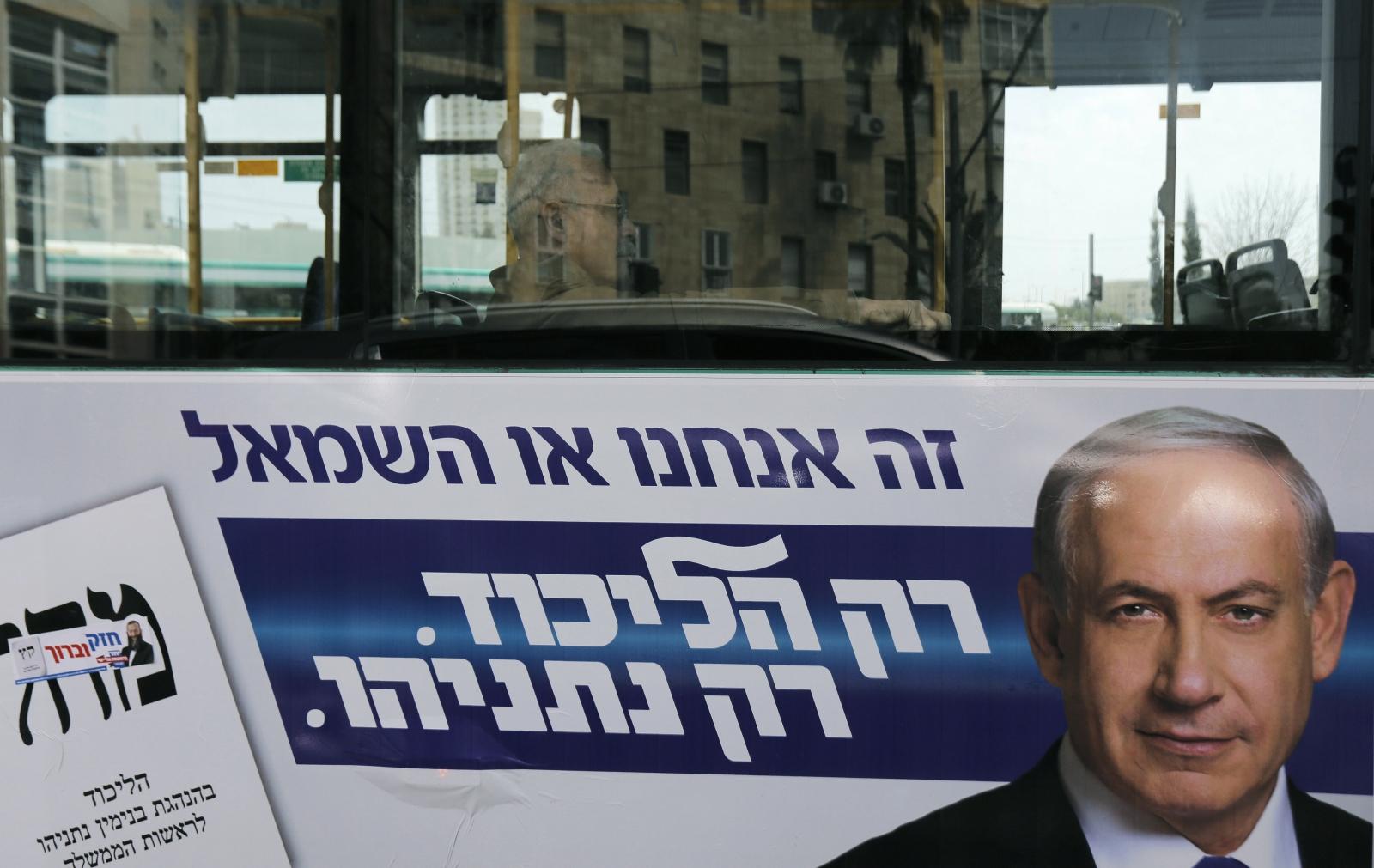 Israel Palestine segregation busus Netanyahu