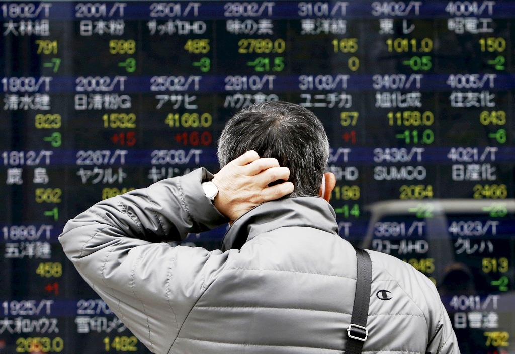 Asian Markets Round-Up June 12