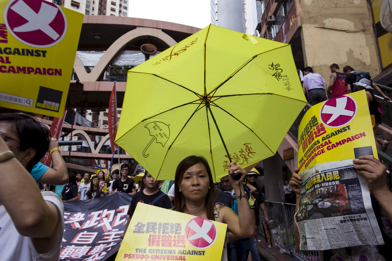 Hong Kong pro-democracy protest