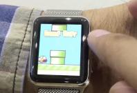 NanoFlappy - Clone of Flappy Bird