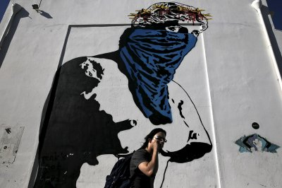 Greece graffiti