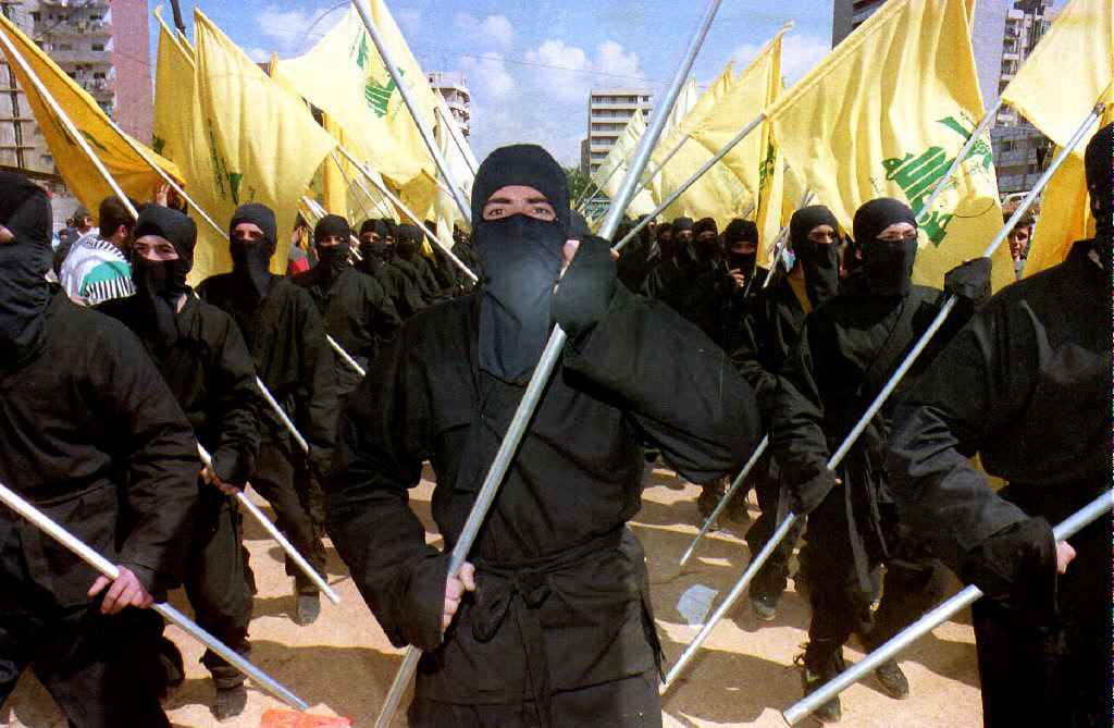 Terrorist Photo: Iran Supporter Of 'terrorist Related Activity', Finds US