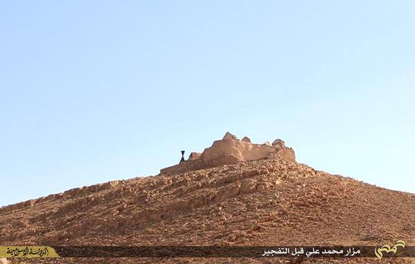Palmyra shrines Isis