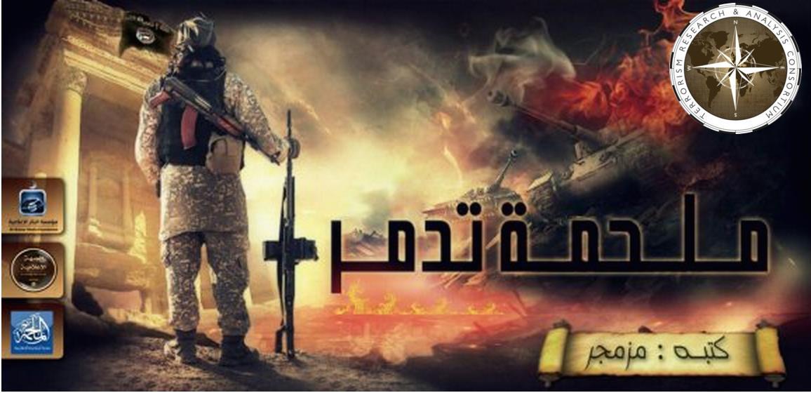 Isis conviction propaganda