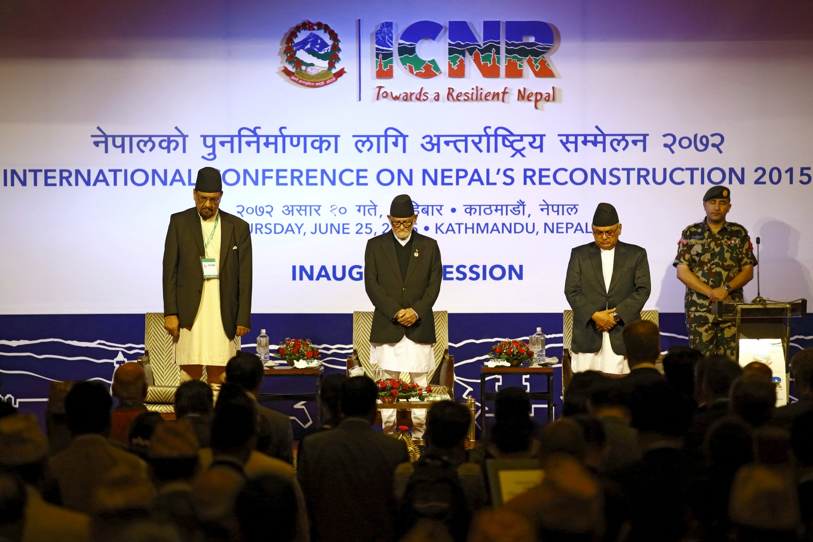 International Conference of Nepal Reconstruction