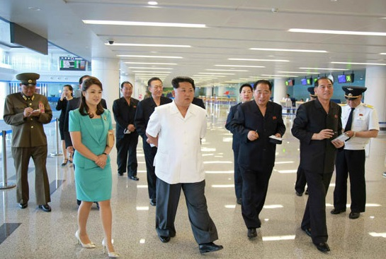 North Korea Pyongyang Airport