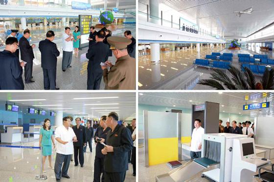 North Korea Pyongyang new airport