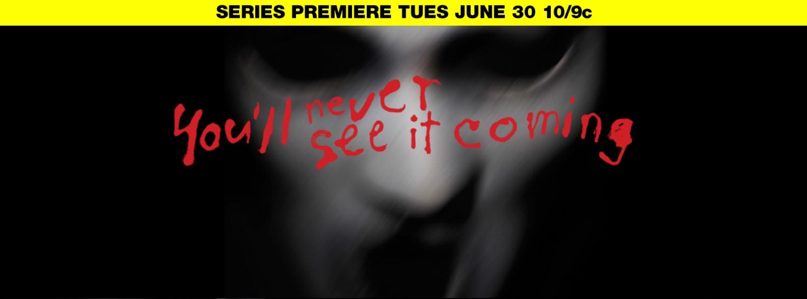 MTV Scream