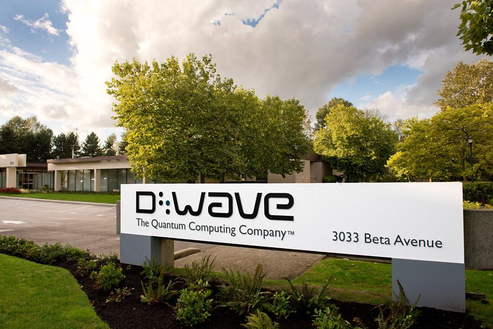 D-wave quantum computing qubit