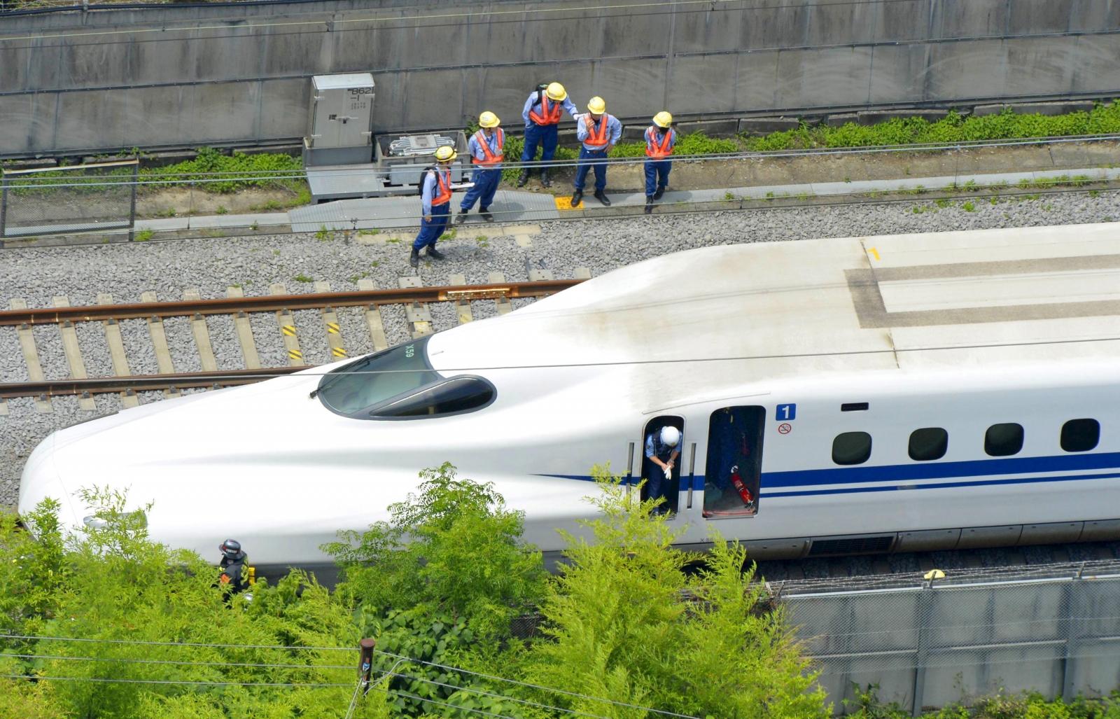 Japan bullet train fire