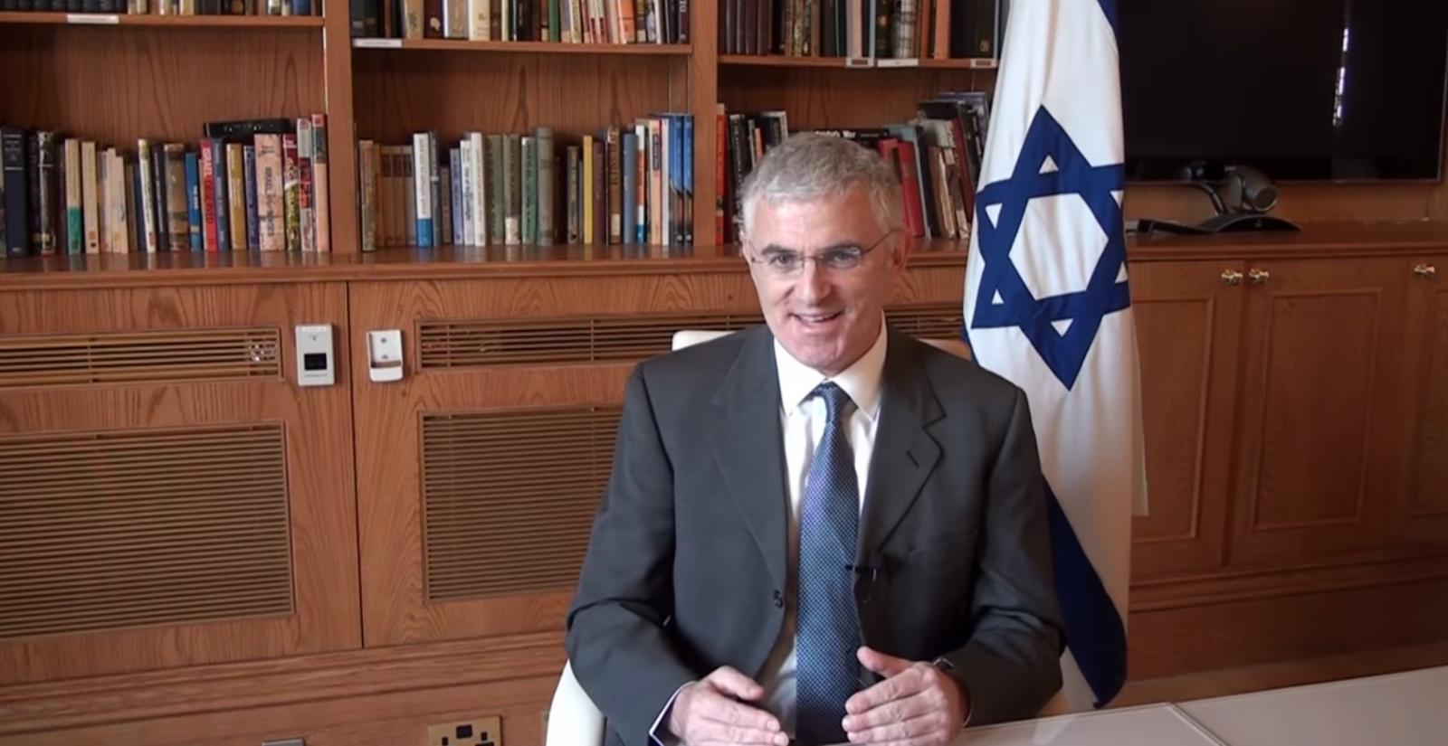 Daniel Taub, Israel Ambassador to UK