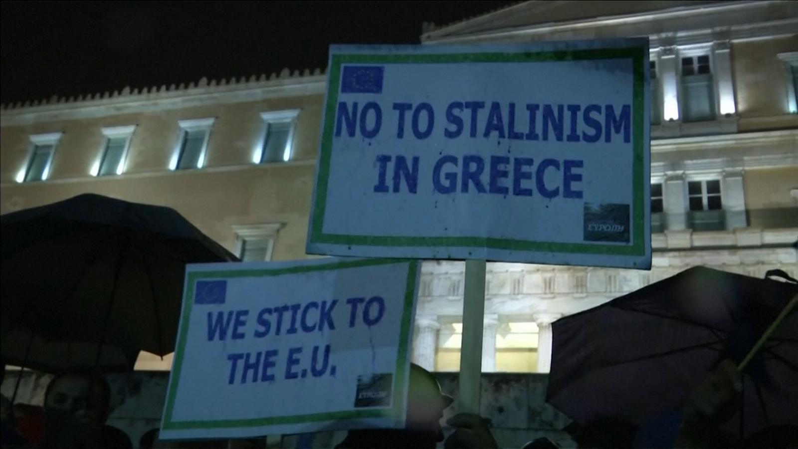 athens pro-eu rally