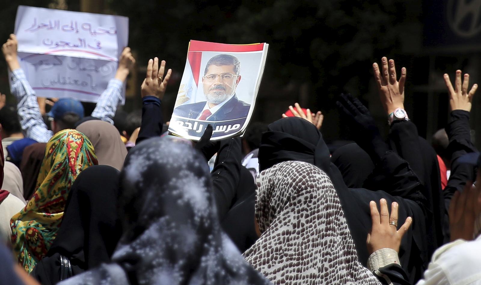 Muslim Brotherhood rally