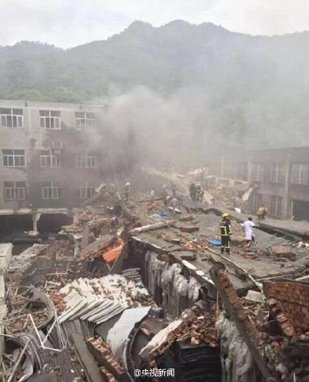 Shoe factory collapse