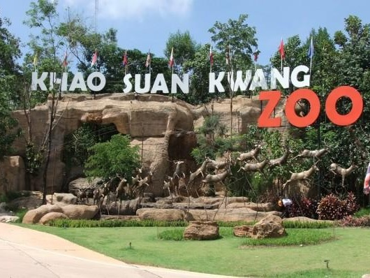 Kao Suan Kwang Zoo