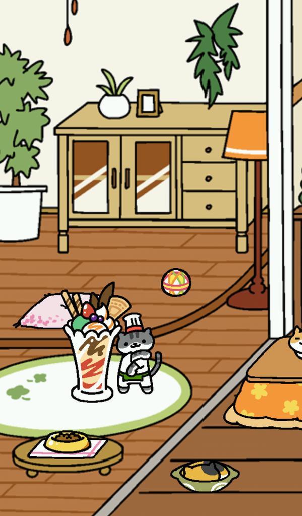 CAT PP