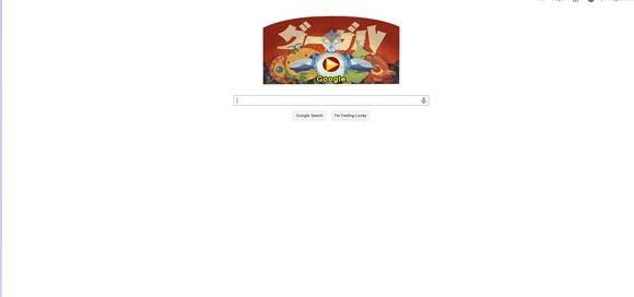 Google Doodle 6 July Eiji Tsubaraya