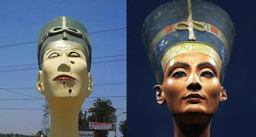 Ugly Nefertiti