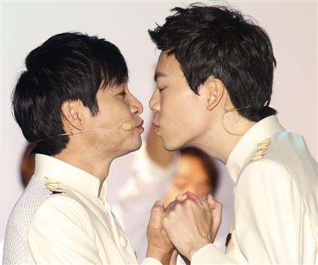 Gay marriage in South Korea