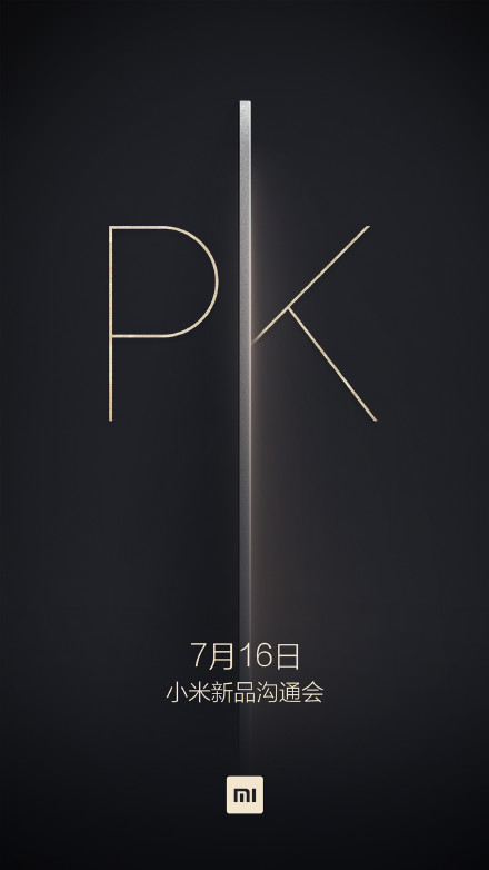 Xiaomi's 16 July event