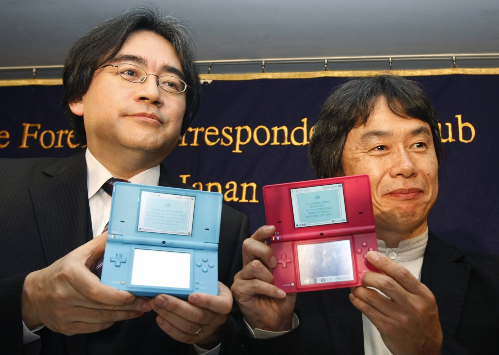 Miyamoto saddened by sudden death of Iwata