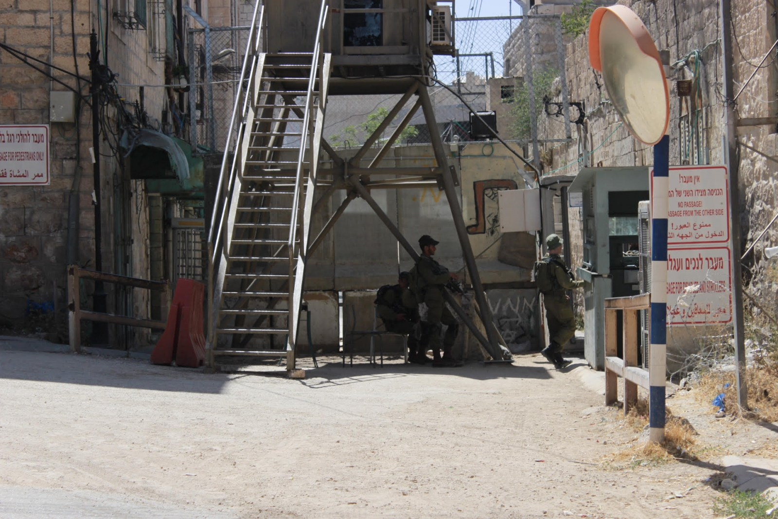 IDF checkpoint Hebron West Bank