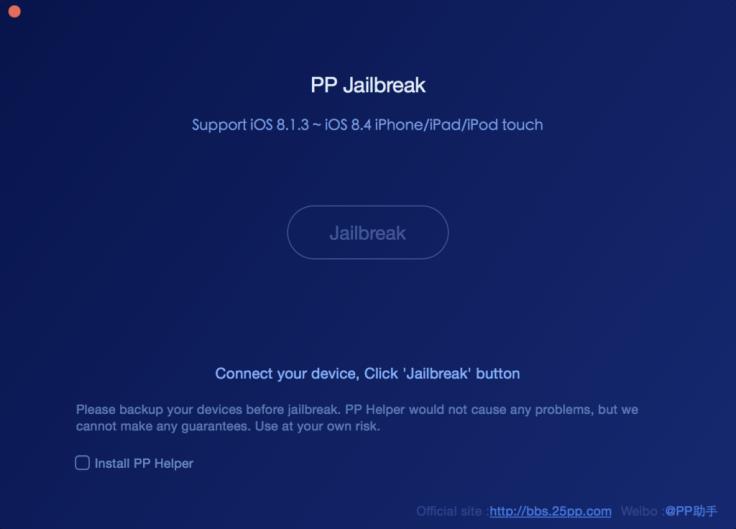 PP iOS 8.4 jailbreak for Mac