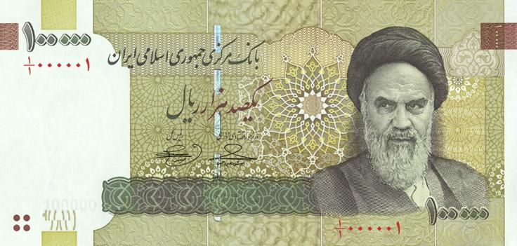 Ayatollah Ruhollah Khomein