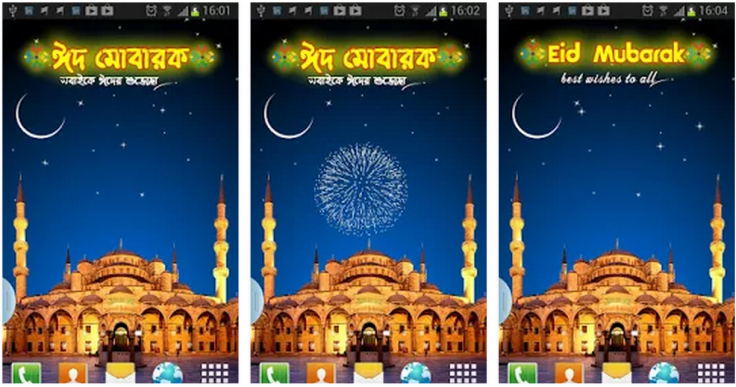 Eid al-Fitr 2015 best apps