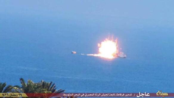 Egypt vessel attack