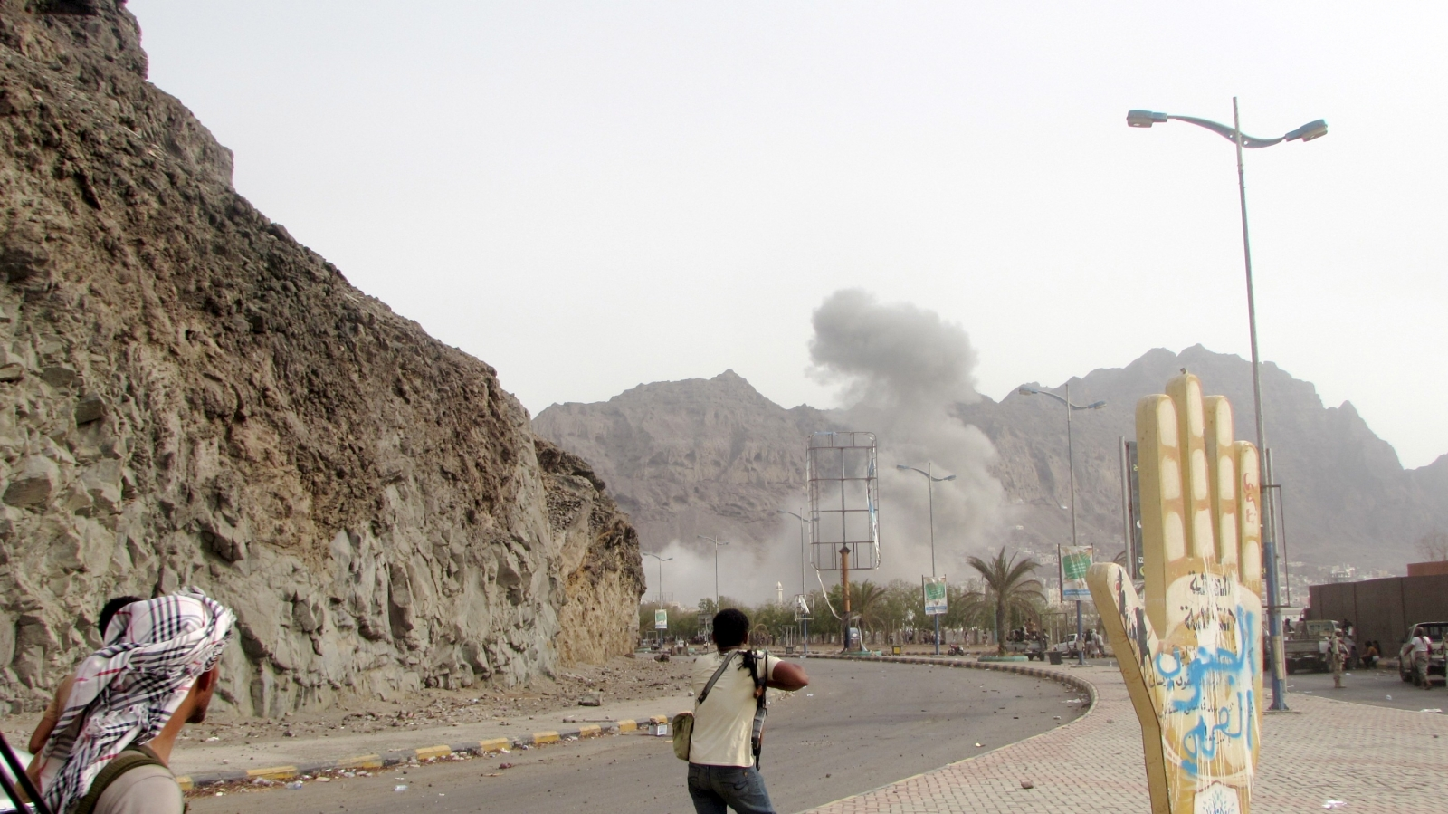 Aden fighting  Yemen