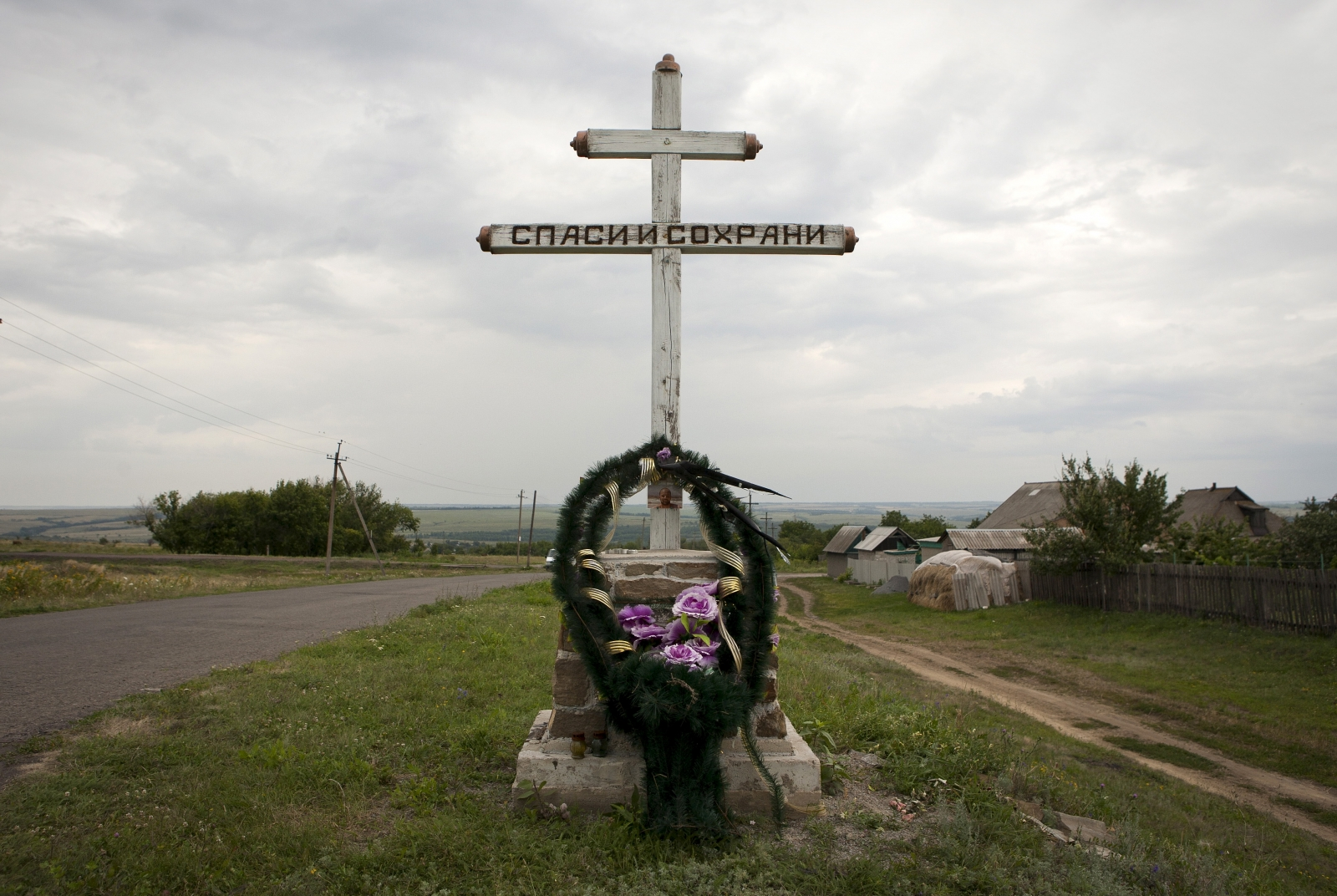 Shrine to the victims of Malaysian Airlines