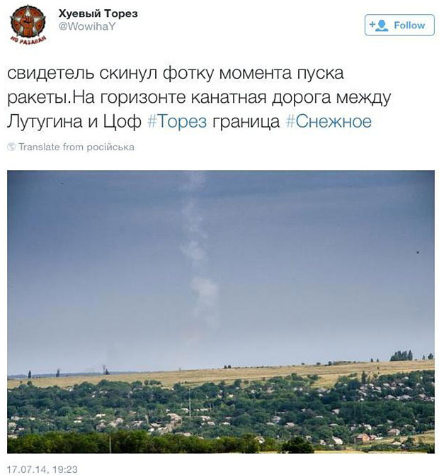 MH17 missile smoke