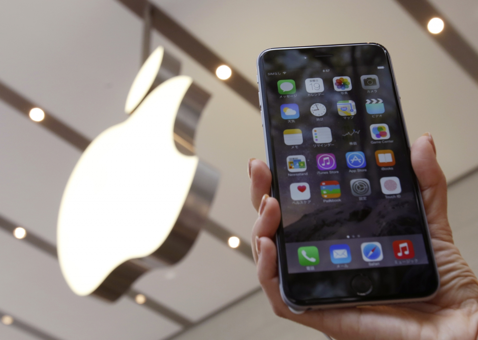 iPhone 6 iOS 9 security flaw