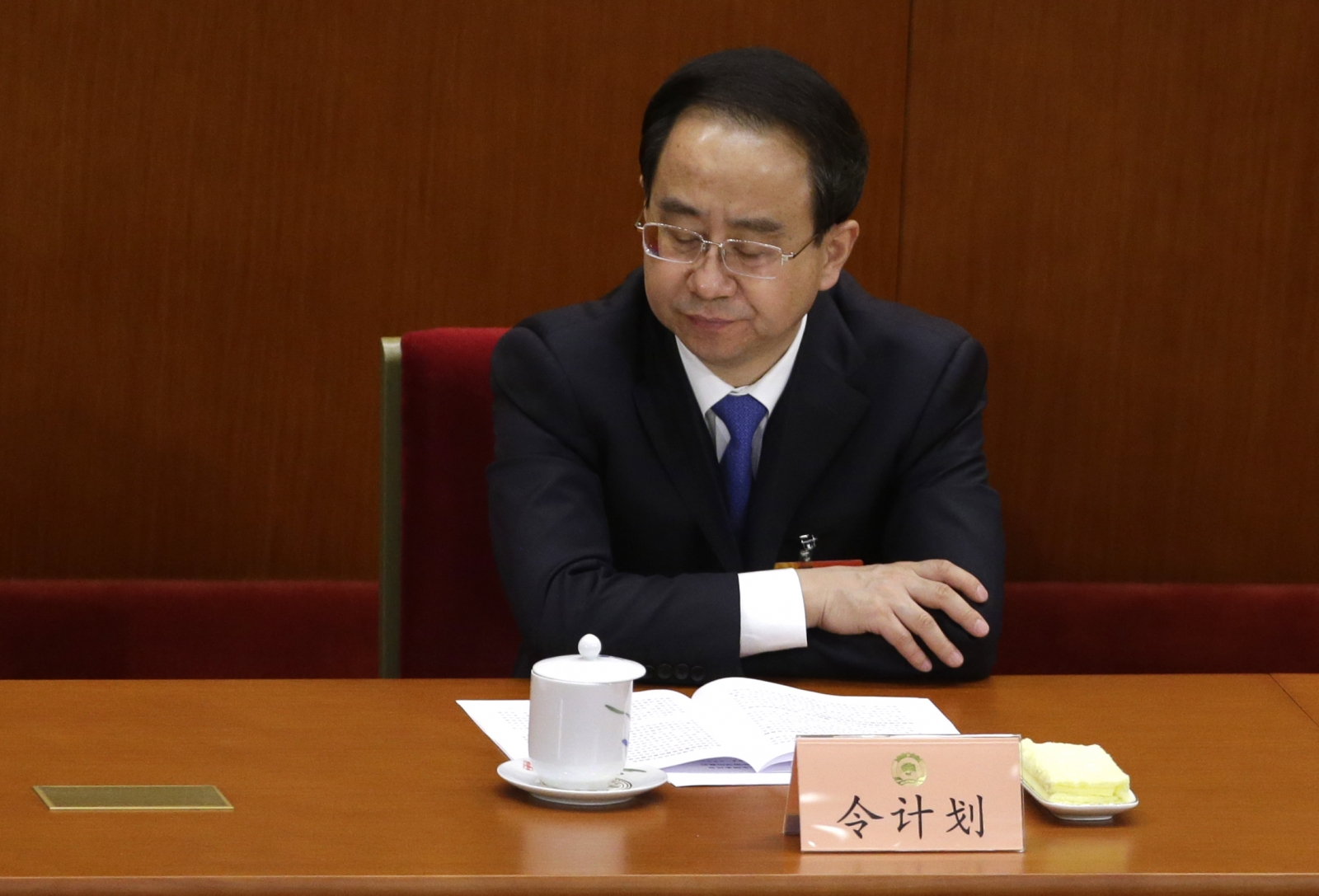 China former top aide Ling Jihua arrested
