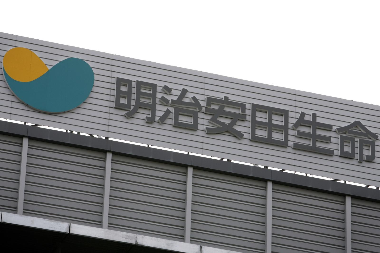 Meiji Yasuda Life Insurance Company