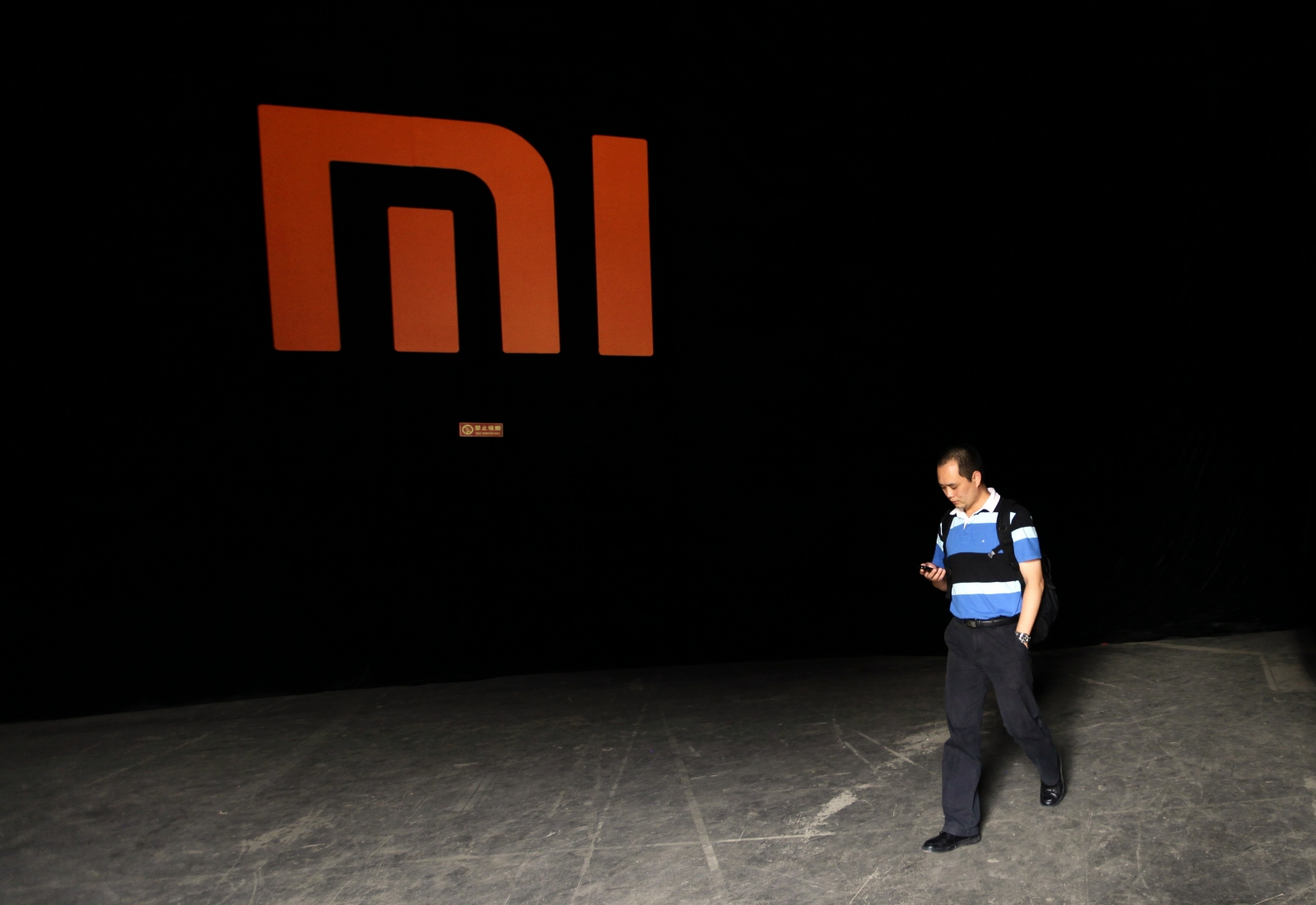 Xiaomi Max to launch in May 2016
