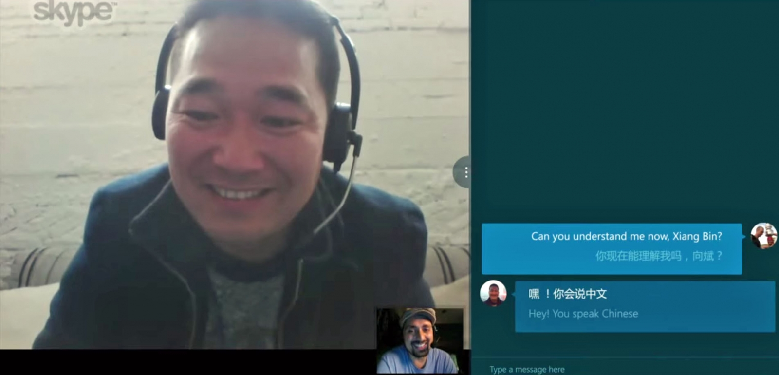 Skype Translator swears in Chinese